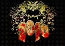 Illustration 2010 heureuse Photographie stock libre de droits