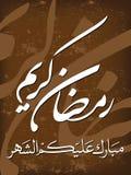 illustration 50 islamique Images libres de droits
