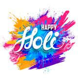 Happy Holi background for color festival of India celebration greetings Royalty Free Stock Photography