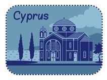 Illustration with Agios Georgios church in Cyprus Stock Images