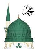 Illustration of Al-Masjid an-Nabawi royalty free illustration