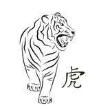 Illustration of angry tiger. Stock Photo