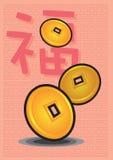 Illustration antique orientale de vecteur de pièces de monnaie pendant la nouvelle année chinoise Photo libre de droits