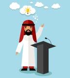 Illustration of arabic businessman near tribune Stock Photography