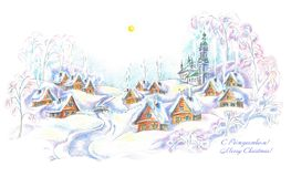 Illustration, art, drawing, village, houses, church, winter, Christmas tree,snow, landscape, white. background, new year, snow, royalty free illustration