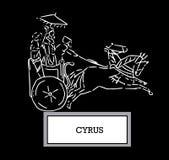 Illustration av Cyrus vektor illustrationer