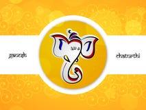 Illustration av den hinduiska festivalen Ganesh Chaturthi Background Arkivfoto
