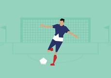 Illustration av den manliga fotbollspelaren som konkurrerar i match stock illustrationer