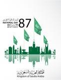 Illustration av den Saudiarabien flaggan för den nationella dagen 23 rd september royaltyfri illustrationer