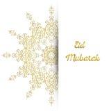 Illustration av det Eid Mubarak hälsningkortet arkivfoto