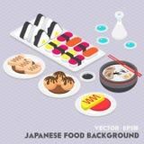 Illustration av det grafiska japanska matbegreppet för information royaltyfri illustrationer