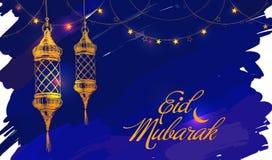 Illustration av Eid mubarak Härlig islamisk och arabisk lykta vektor illustrationer