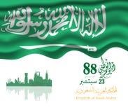 Illustration av Saudiarabien den nationella dagen 23 rd september vektor illustrationer