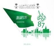 Illustration av Saudiarabien den nationella dagen 23 rd september royaltyfri illustrationer