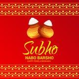 Bengali New Year Subho Nabo BarshoHappy Pohela Boishakh a mud pot fill with rasgulla. Illustration of a Background for Bengali New Year Subho Nabo BarshoHappy Royalty Free Stock Photography