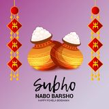 Bengali New Year Subho Nabo BarshoHappy Pohela Boishakh a mud pot fill with rasgulla. Illustration of a Background for Bengali New Year Subho Nabo BarshoHappy Stock Images