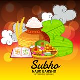 Bengali New Year Subho Nabo BarshoHappy Pohela Boishakh a mud pot fill with rasgulla. Illustration of a Background for Bengali New Year Subho Nabo BarshoHappy Royalty Free Stock Photos