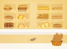 Illustration of bakery. Cute illustration of bakery shop Stock Image