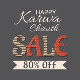 Happy Karwa Chauth. Stock Images