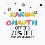 Happy Karwa Chauth. Stock Photos