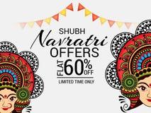 Happy Navratri. Royalty Free Stock Photography