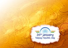 Banner with Indian flag for 26th January Happy Republic Day of India. Illustration of banner with Indian flag for 26th January Happy Republic Day of India Royalty Free Stock Photos