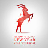 Illustration card design for Chinese New Year. Chinese New Year card design with illustration goat, symbolizing year of the goat Stock Image