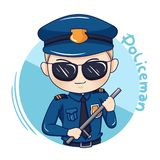Policeman__vector_1 royalty free illustration