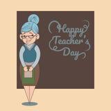 An illustration of cartoon teacher Royalty Free Stock Photo