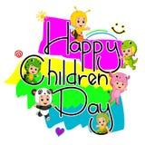 Children wear animal costumes to commemorate children`s day. Illustration of children wear animal costumes to commemorate children`s day royalty free illustration