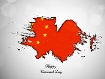 Illustration of China National Day background. Illustration of elements of China National Day background royalty free illustration
