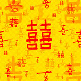 Illustration of Chinese Characters background Royalty Free Stock Images