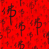 Illustration of Chinese Characters background Stock Photos