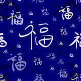 Illustration of Chinese Characters background Stock Photo