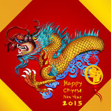 Illustration of Chinese dragon happy Chinese new year with 2015 on red background.  Stock Photos