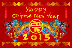 Illustration of Chinese dragon happy Chinese new year with 2015 on red background.  Royalty Free Stock Photography