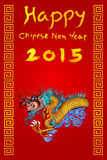 Illustration of Chinese dragon happy Chinese new year with 2015 on red background.  Royalty Free Stock Photos