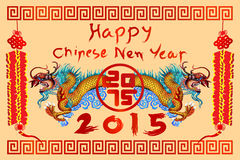 Illustration of Chinese dragon happy Chinese new year with 2015 on vintage background Stock Photos