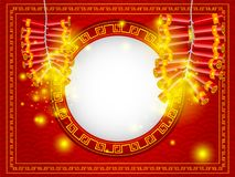 Chinese happy new year firecracker with copy space. Illustration of chinese happy new year firecracker with copy space at center on red background Royalty Free Stock Image