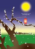 Illustration of Chinese Mid-Autumn Festival stock photography