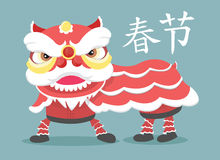Illustration of  Chinese New Year -  dancing a Lion dance. Vector eps10 Royalty Free Stock Photo