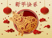 Chinese New Year 2019 with pig animal and Chinese lanterns hanging vector illustration