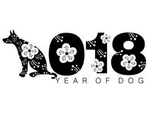 An illustration of the Chinese year of Dog with the numerals 2018 Royalty Free Stock Photography