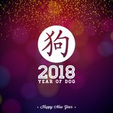 Illustration chinoise de la nouvelle année 2018 avec le symbole blanc sur le fond brillant de célébration Année de conception de  Photo libre de droits