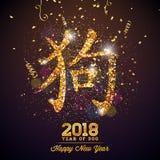 Illustration chinoise de la nouvelle année 2018 avec le symbole lumineux sur le fond brillant de célébration Année de conception  Image stock