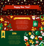 Illustration of Christmas and Happy New Year flat. Illustration of vector Christmas and Happy New Year flat design invitation templates with icons vector illustration