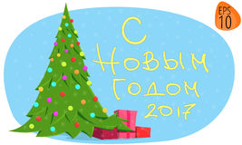2017 illustration of a Christmas tree. The translation of the text in the image happy new year 2017 with the Russian Stock Photos