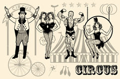Illustration of circus star. Pattern Of The Circus. The strong man, The siamese twins, The Circus Entertainer, The Circus Air Acrobat. Vector illustration Royalty Free Stock Images