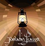 Illustration of Classic Ramadan lantern. With ramadan kareem greetings in english calligraphy Stock Images