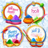 Powder color gulal for Happy Holi Background Royalty Free Stock Image
